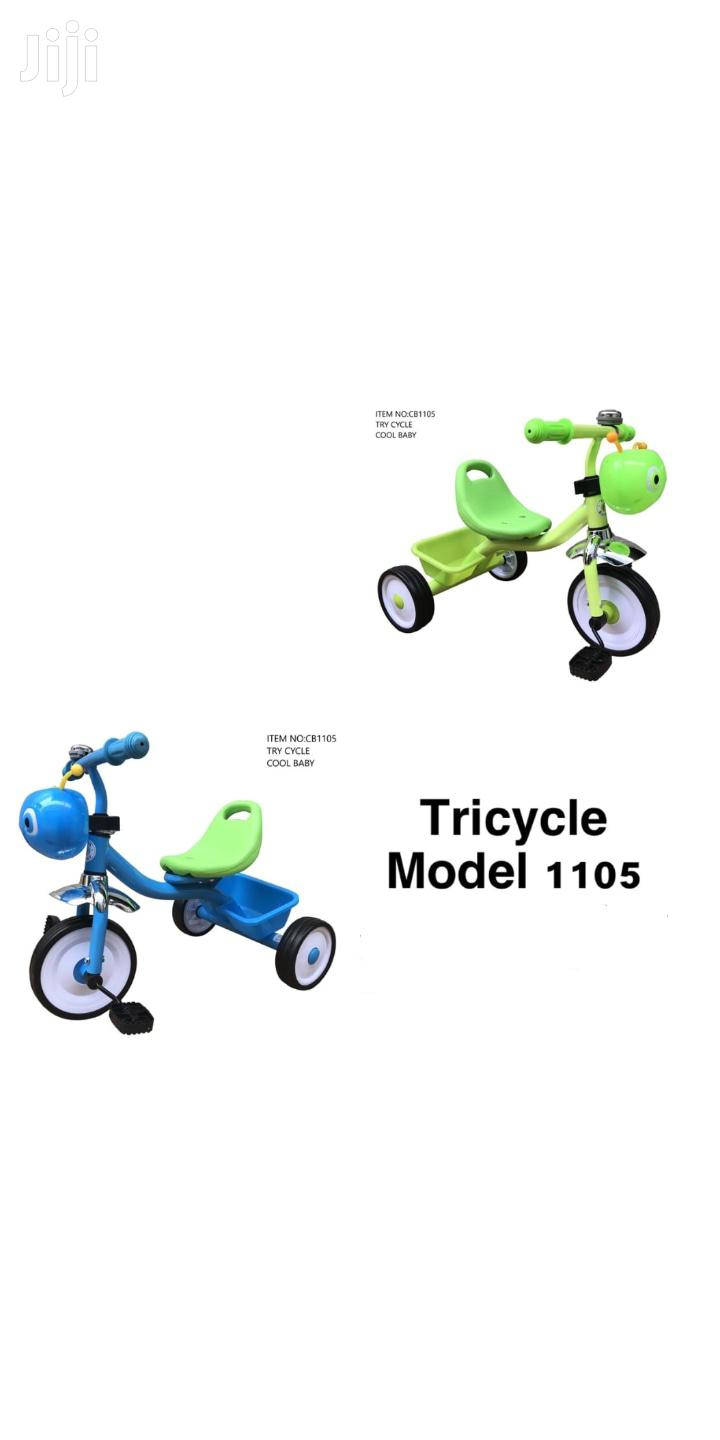 Archive: Tricycle :Model 1196