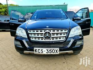 Mercedes-Benz M Class 2011 Black | Cars for sale in Nairobi, Kilimani