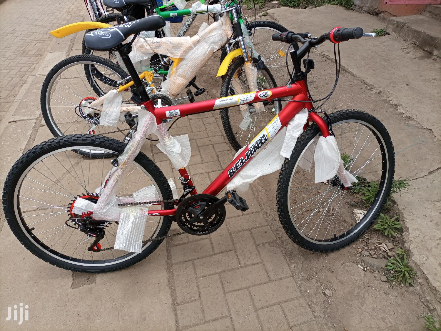 Mountain Bike Bicycle With Gears