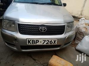 Toyota Succeed 2005 Silver   Cars for sale in Mombasa, Kisauni