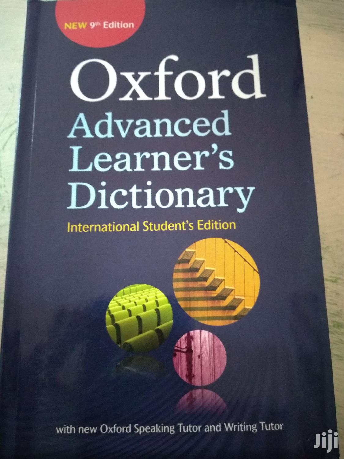 Archive: Oxford Advanced Dictionary