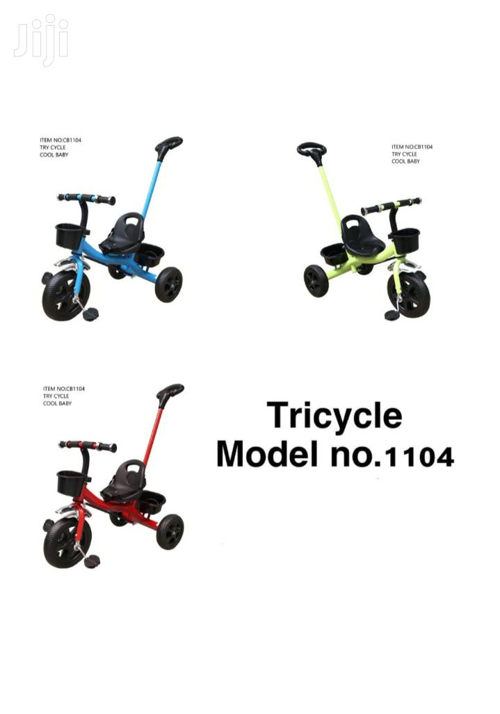 Archive: Kids Tricycle (Model 1104)