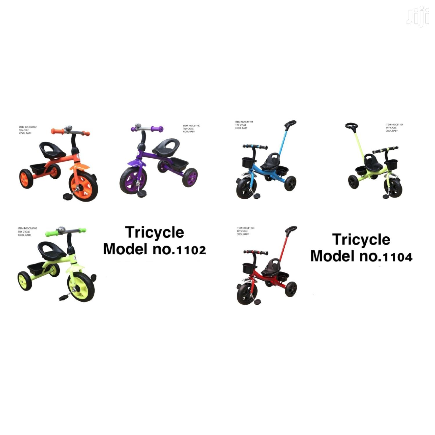 2-6 Yrs Tricycle Model No.1104