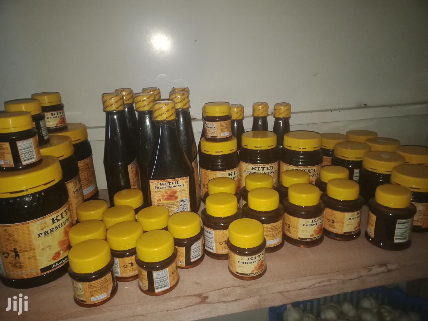 Archive: Honey For Selling