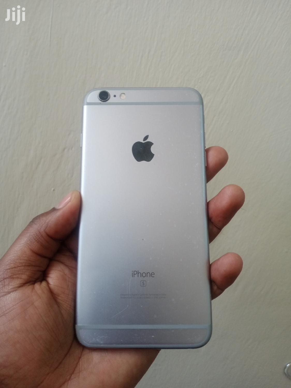 Archive: Apple iPhone 6s Plus 16 GB Gray