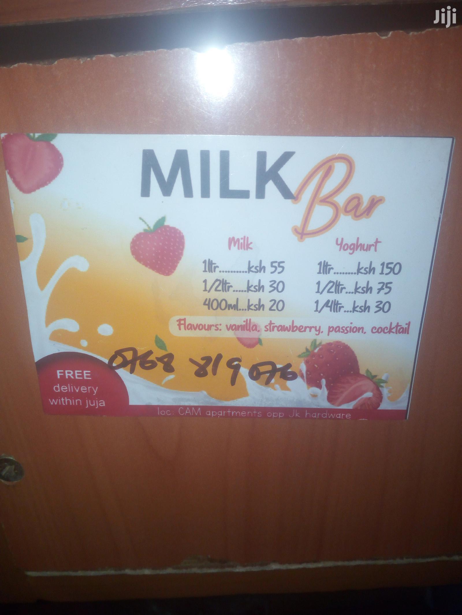 Archive: Milk And Honey