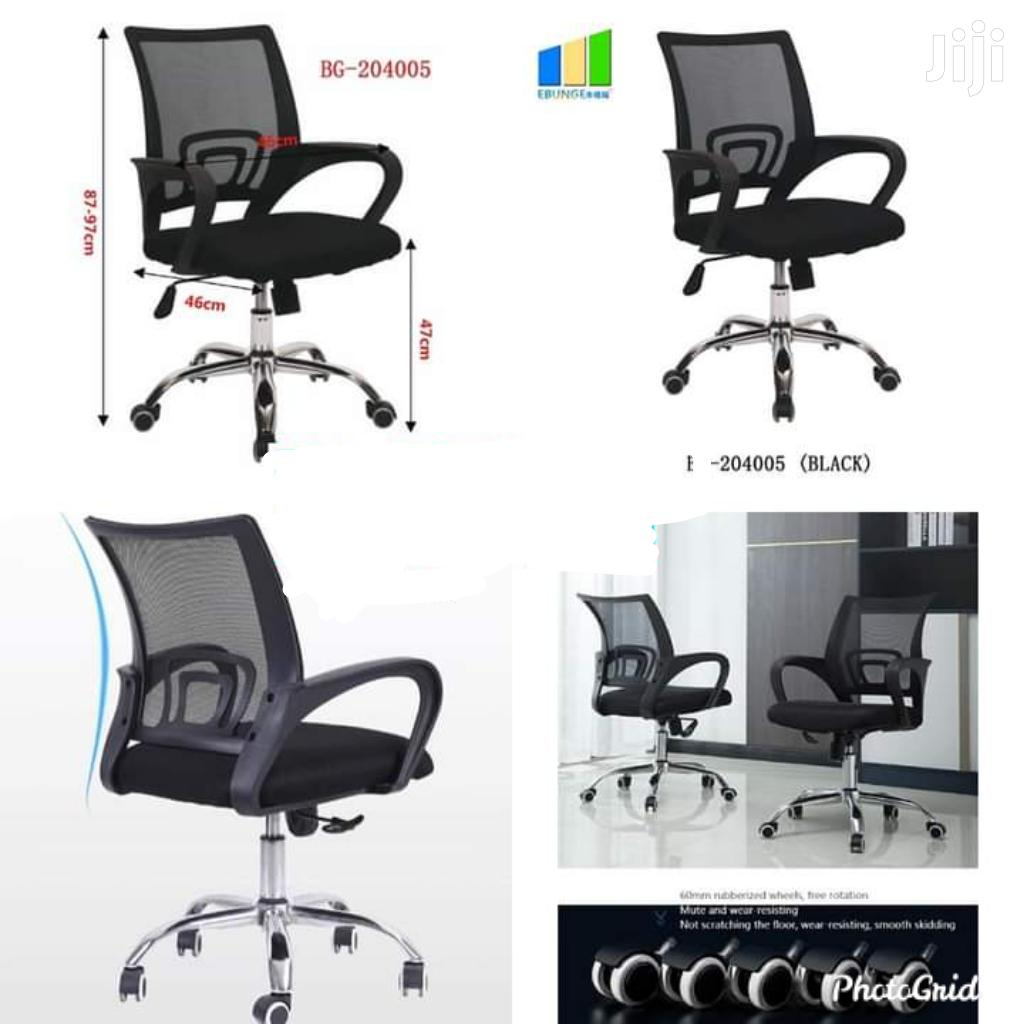 Office Chair Mesh Swinging Chair