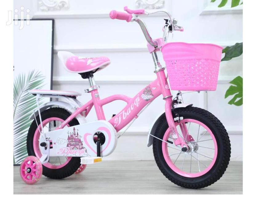 12'' BMX Kids Bike
