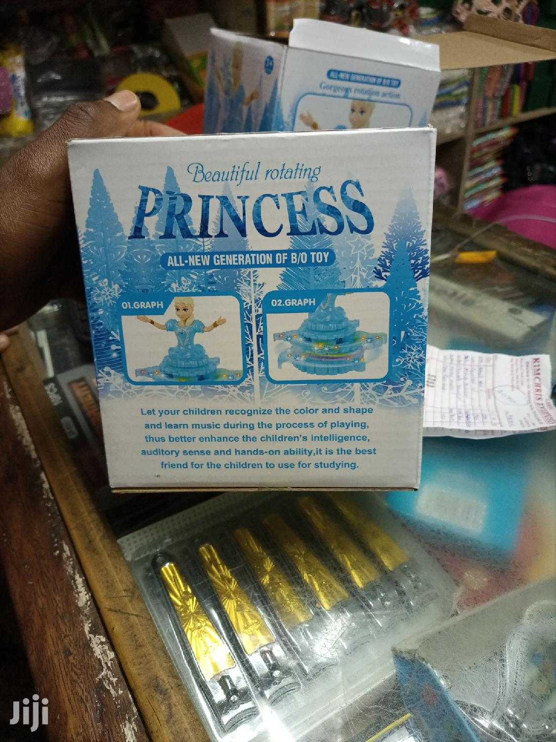 Archive: Baby Toy Princess