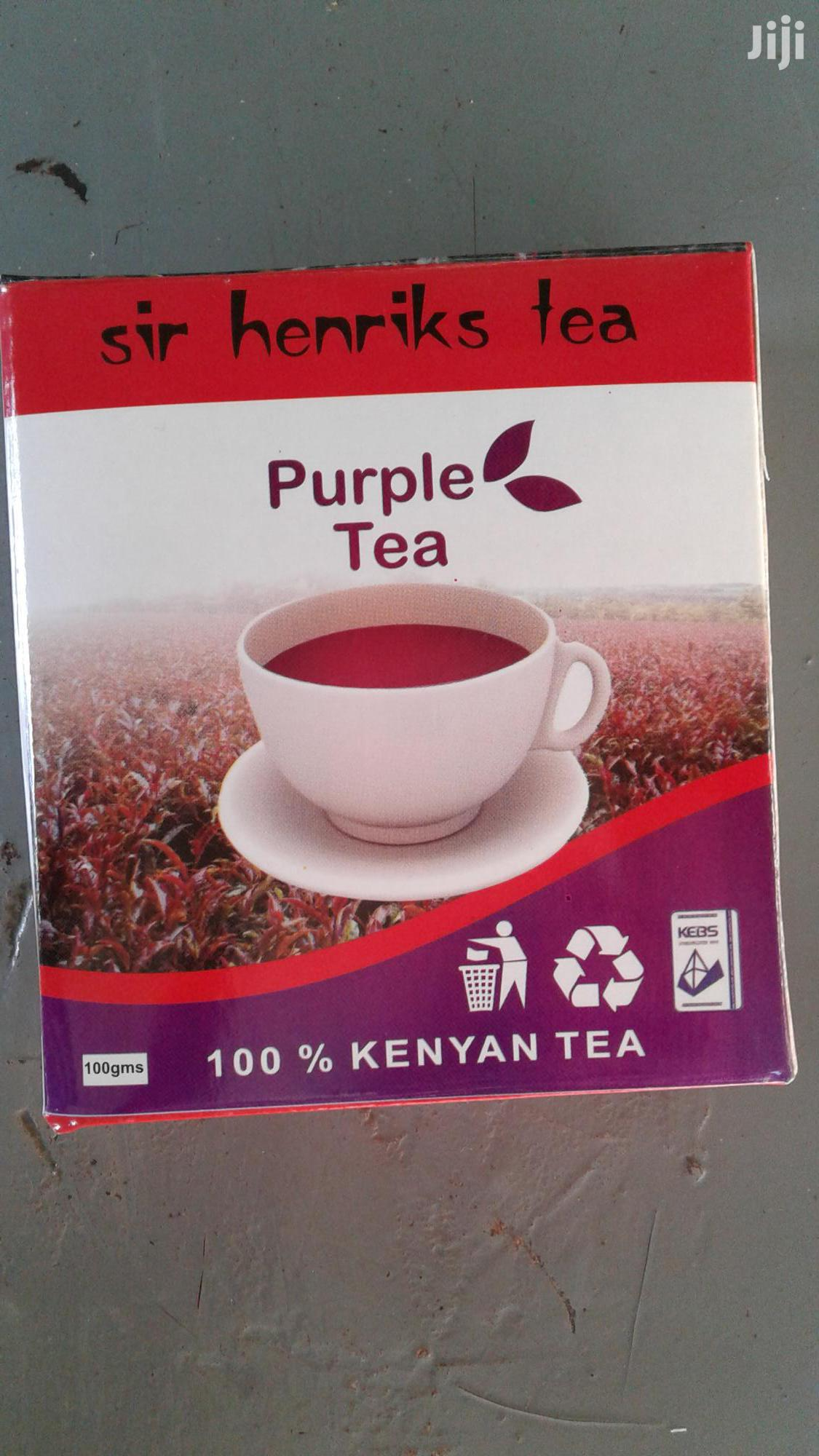 Purple Tea Leaves, Machine Rolled, 100g