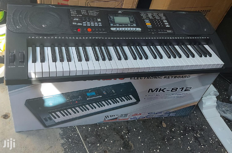 Mk812 Professional Keyboard 61keys