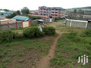 Plot for Sale in White House KITI | Land & Plots For Sale for sale in Nakuru, Nakuru Town East