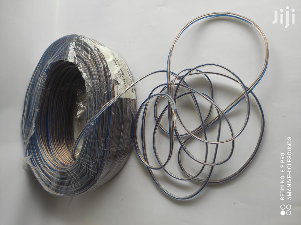 Speaker Wire Enhanced Loud Oxygen-free Copper Cable. (5m)