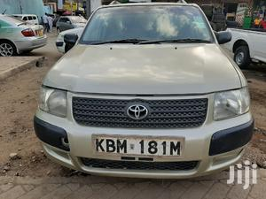 Toyota Succeed 2005 Gold   Cars for sale in Nairobi, Nairobi Central