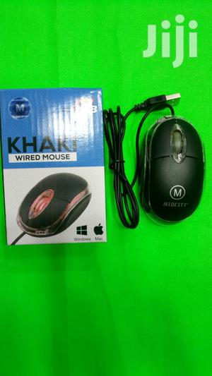Khaki Brown Box Wired Mouse | Computer Accessories  for sale in Nairobi, Nairobi Central