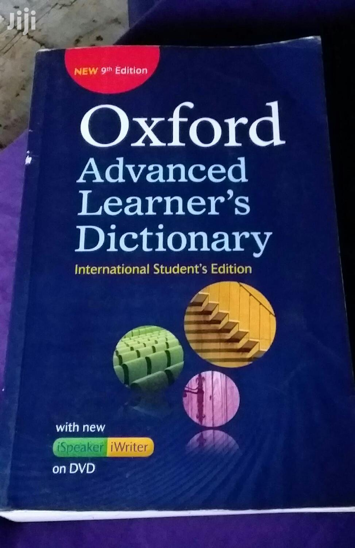Oxford Learners Dictionary   Books & Games for sale in Karen, Nairobi, Kenya