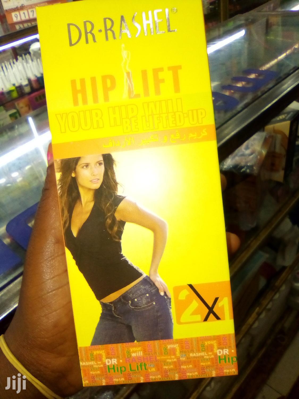 Aichun Hip Lift Up