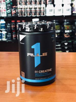 R1 Creatine Dietary Supplement | Vitamins & Supplements for sale in Nairobi, Nairobi Central