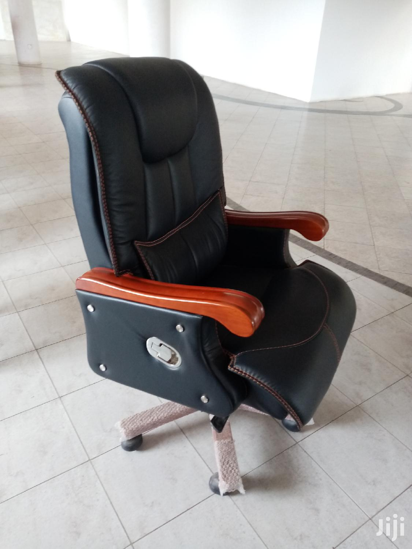 Executive Office Seat