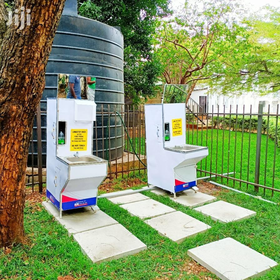 Archive: 50 Litre Pedal Soap Hand Wash Station