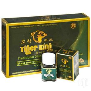 Tiger King Male Enhacement Supplements | Sexual Wellness for sale in Nairobi, Nairobi Central