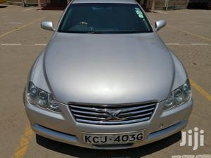 Toyota Mark X 2009 Silver | Cars for sale in Nairobi, Karen