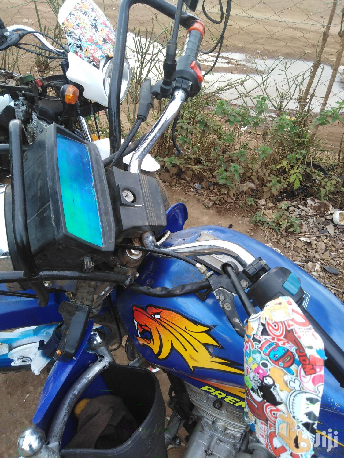 Archive: Motorcycle 2016 Blue