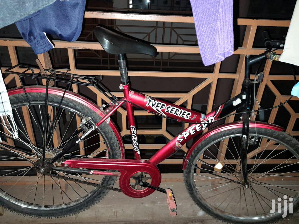 Archive: Bicycle Size 26