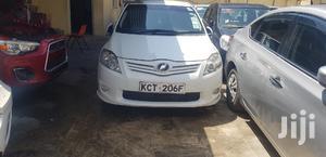 Toyota Auris 2011 White   Cars for sale in Mombasa, Mvita