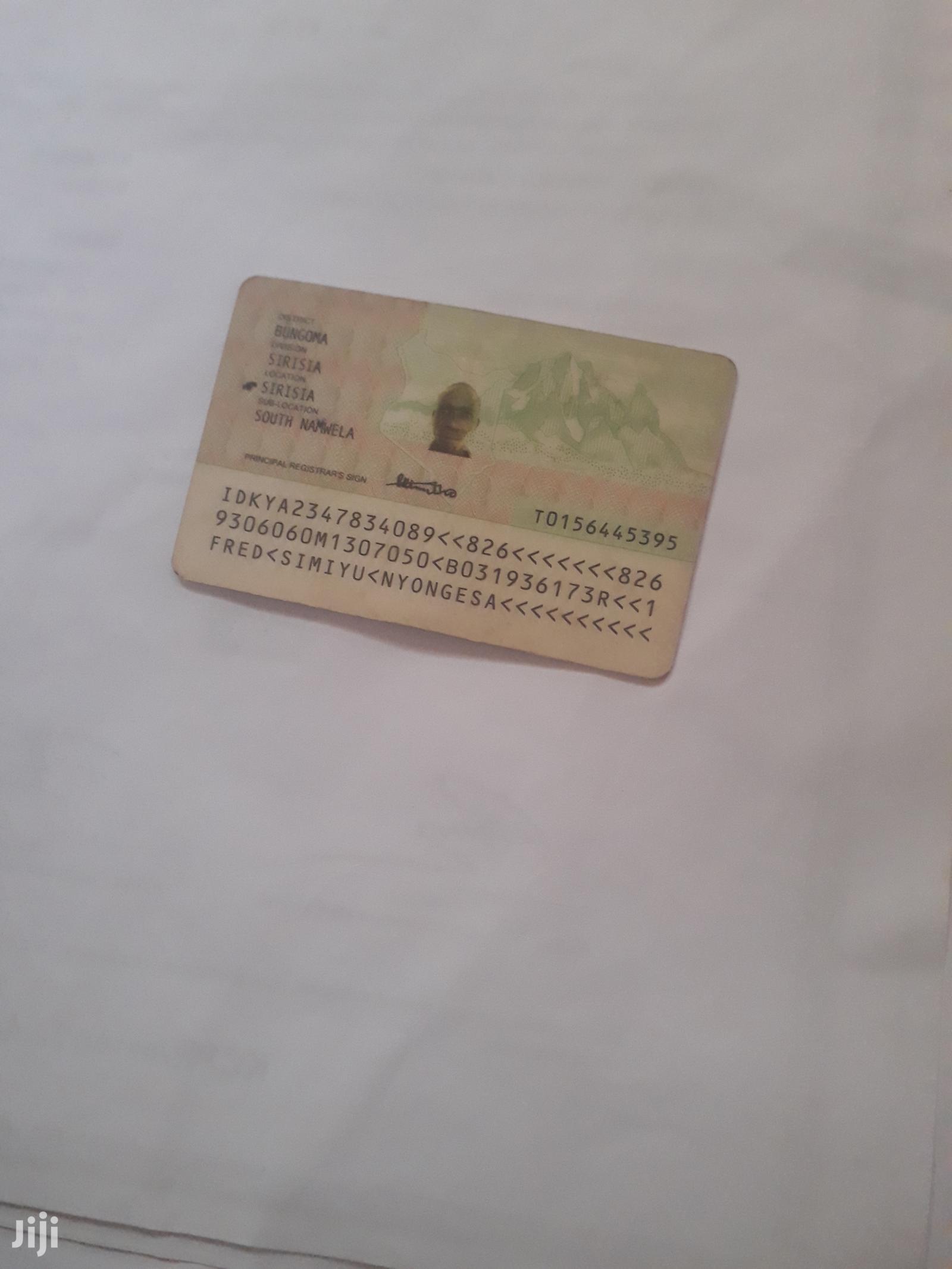 Data Entry Clerk