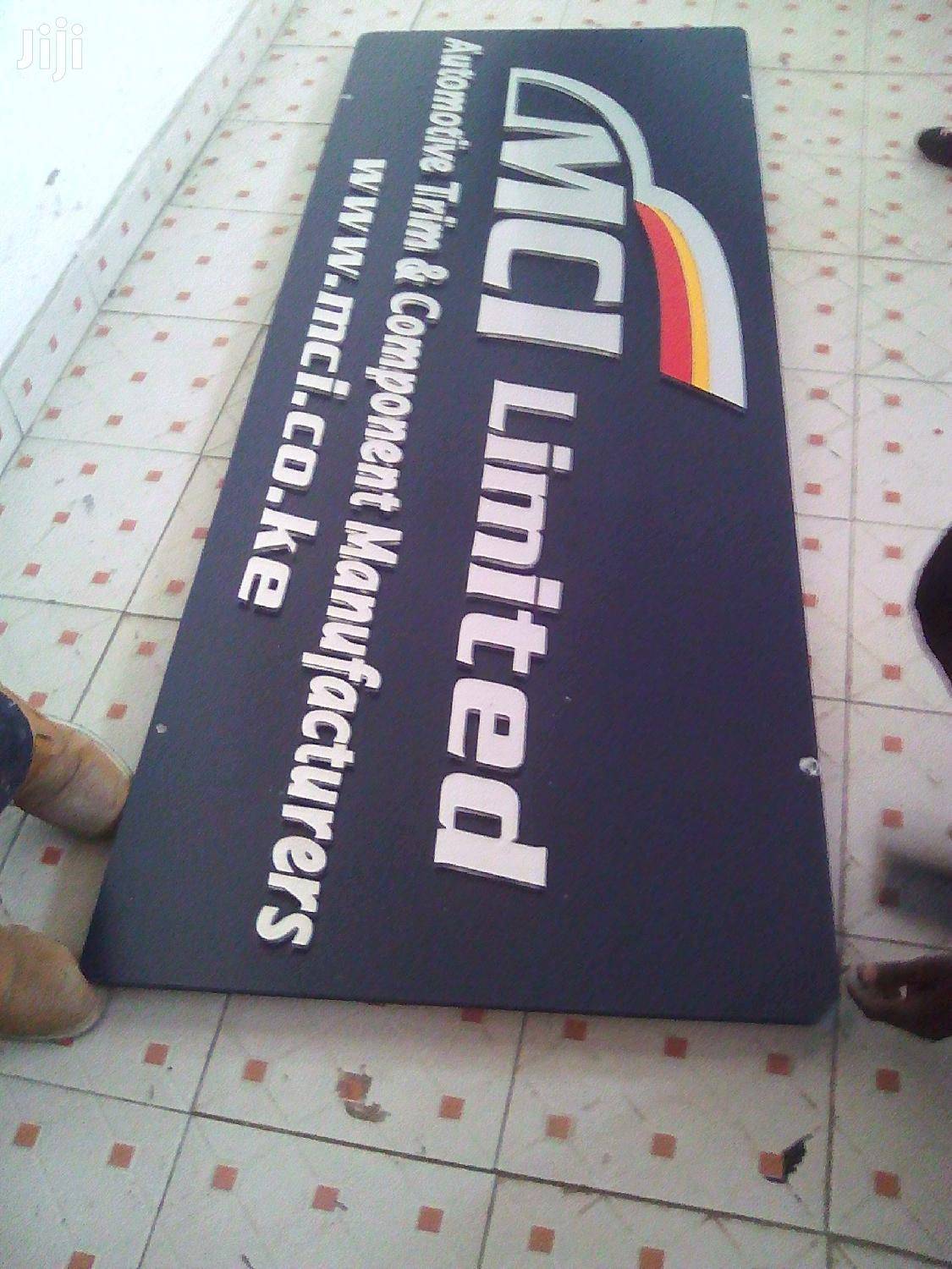 Archive: All Size 3 D Signage