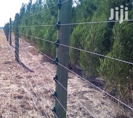 Nedrack Security Fencing