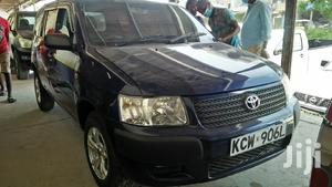 Toyota Succeed 2012 Blue | Cars for sale in Mombasa, Tudor