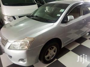 Toyota Premio 2010 Silver | Cars for sale in Mombasa, Kisauni