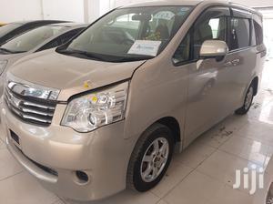 Toyota Noah 2013 Gold   Cars for sale in Mombasa, Mvita
