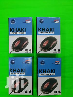 Khaki Wired Mouse Available | Computer Accessories  for sale in Nairobi, Nairobi Central