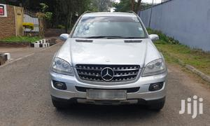 Mercedes-Benz M Class 2007 Gray | Cars for sale in Nairobi, Kilimani