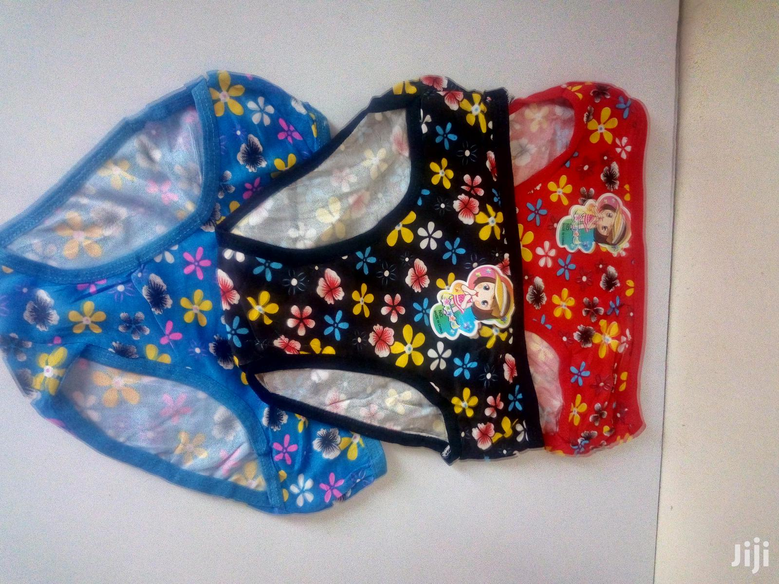Archive: Panties For Kids