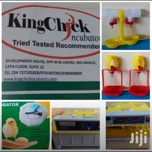 60 Egg Incubator   Farm Machinery & Equipment for sale in Nairobi, Nairobi Central