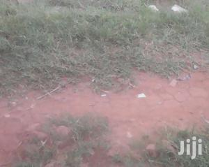 Nice Plot for Both Commercial and Residential   Land & Plots For Sale for sale in Bungoma, Khalaba (Kanduyi)