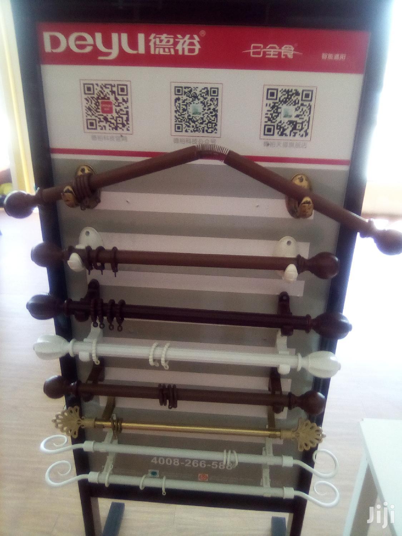 Curtain Rods | Home Accessories for sale in Kisumu Central, Kisumu, Kenya