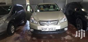 Subaru Outback 2011 Gold | Cars for sale in Mombasa, Mvita