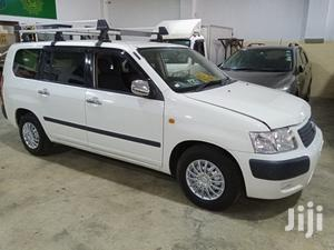 Toyota Succeed 2013 White | Cars for sale in Mombasa, Tudor