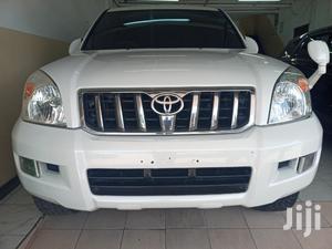 Toyota Land Cruiser Prado 2010 White   Cars for sale in Mombasa, Mvita