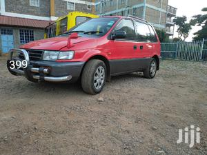 Mitsubishi RVR 2000 Red | Cars for sale in Nairobi, Ridgeways
