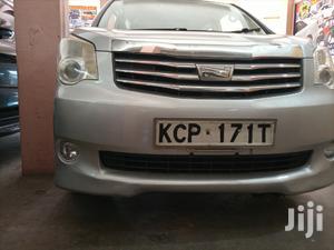 Toyota Noah 2010 Silver | Cars for sale in Mombasa, Mvita