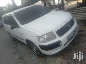 Toyota Succeed 2007 White | Cars for sale in Mombasa, Mvita