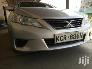Toyota Mark X 2011 Silver | Cars for sale in Mombasa, Mvita