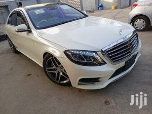 Mercedes-Benz S Class 2015 White | Cars for sale in Nyali, Ziwa la Ngombe