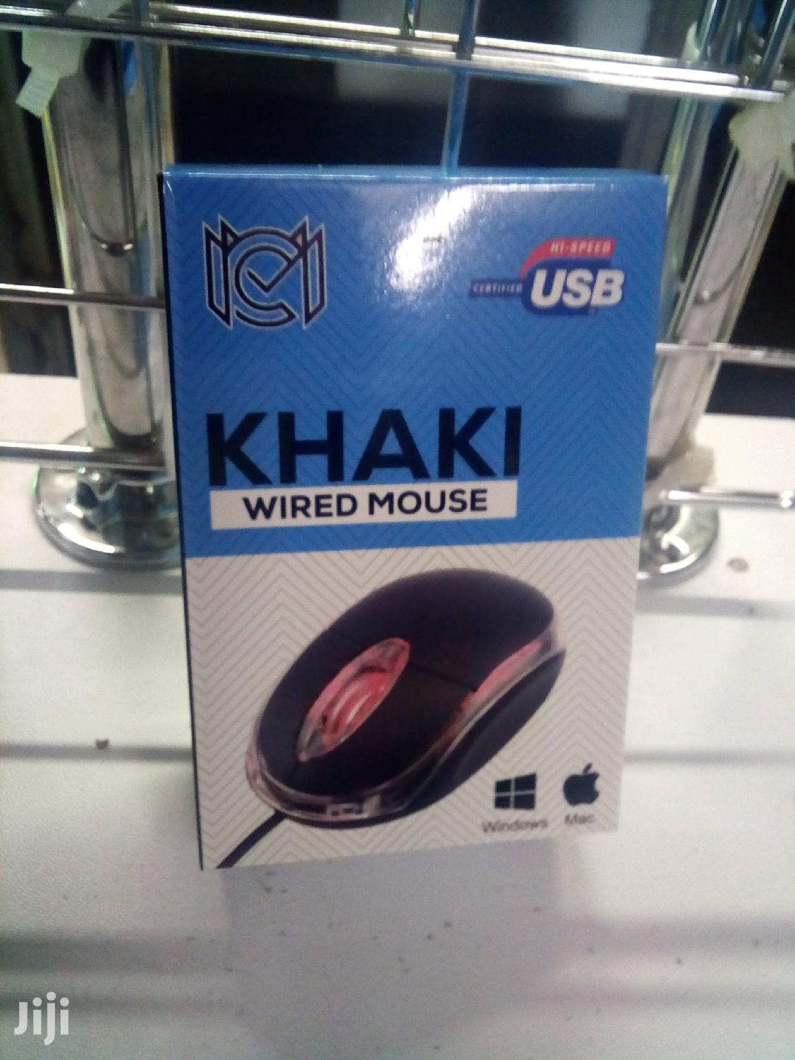 Khaki Wired Mouse Available